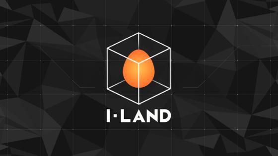 I-LAND デビュー