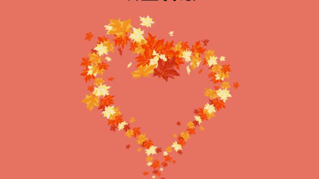 秋に観たい映画