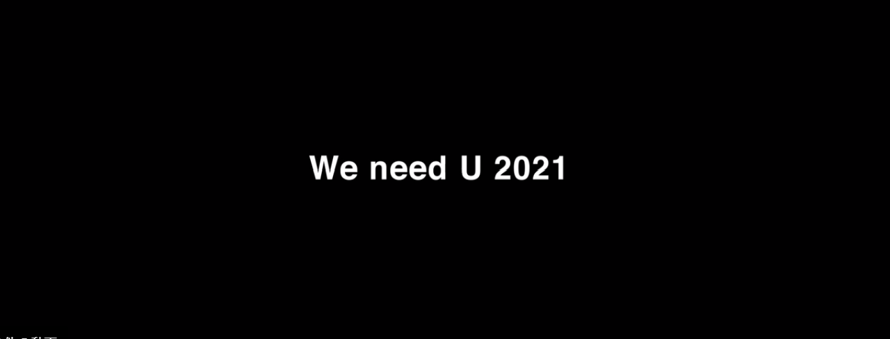 NiziU 2021